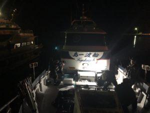 沖の島 島一渡船